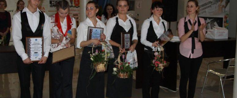 Чемпионат Бариста в Виннице